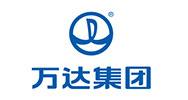 迪斯尼乐园,上海湘楚成功案例和合作伙伴
