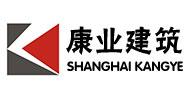 滨江欣景大酒店,上海湘楚成功案例和合作伙伴