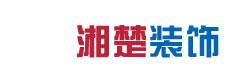 GRG_GRC_GRG/GRC建筑装饰材料厂家优选上海湘楚建筑